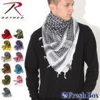 f-box_rothco-4537