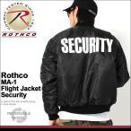 ROTHCO ロスコ MA1 メンズ MA1 ジャケット ブランド MA-1 フライトジャケット ミリタリージャケット 大きいサイズ 2L 3L 黒 ブラック