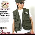 ロスコ ベスト メンズ 大きいサイズ USAモデル 米軍|ブランド ROTHCO|ミリタリー ポケット アウトドア フィッシングベスト 釣り 作業用