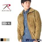 ROTHCO (ロスコ) ジャケット メンズ ブランド フリースジャケット ミリタリージャケット フリース 生地 ロスコ ジャケット 大きいサイズ 2L 3L 防寒