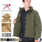 ロスコ ROTHCO ソフトシェルジャケット メンズ ミリタリージャケット メンズ 迷彩 ジャケット 迷彩柄 ロスコ ジャケット アウター ブルゾン 防寒 撥水