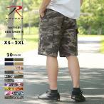 ロスコ (ROTHCO) ハーフパンツ メンズ 大きいサイズ メンズ ハーフパンツ メンズ 迷彩 ロスコ カーゴパンツ
