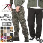 カーゴパンツ ROTHCO ロスコ カーゴパンツ メンズ ミリタリー 大きいサイズ 迷彩パンツ ミリタリーパンツ 迷彩