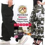 ロスコ/ROTHCO/ロスコ カーゴパンツ/レディース 大きいサイズ/カーゴパンツ 迷彩/迷彩パンツ/ミリタリーパンツ/ダンス/衣装/ミリタリー