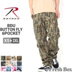 ROTHCO ロスコ カーゴパンツ メンズ ミリタリー 迷彩柄 カモフラージュ 大きいサイズ アメカジ ストリート ブランド ダンス 衣装