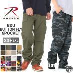 ROTHCO ロスコ カーゴパンツ 6ポケット カーゴパンツ メンズ ゆったり 迷彩パンツ 迷彩柄カーゴパンツ 大きいサイズ メンズ 米軍 ミリタリー
