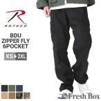 ROTHCO ロスコ カーゴパンツ メンズ 太め 6ポケット ジッパーフライ 迷彩 パンツ カモフラ パンツ 迷彩柄 作業着 大きいサイズ メンズ