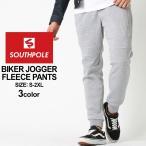 SOUTH POLE サウスポール バイカーパンツ メンズ スウェット バイカー スウェット パンツ 大きいサイズ メンズ スウェットパンツ ストリート