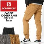 SOUTH POLE サウスポール ジョガーパンツ メンズ カーゴ メンズ カーゴパンツ メンズ ゆったり 大きいサイズ メンズ