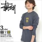 stussy ステューシー Tシャツ ロゴt 長袖 ロンt メンズ 大きいサイズ メンズ ロンティー メンズ 黒 プリントtシャツ 大きいサイズ 長袖tシャツ カットソー