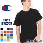 チャンピオン Champion Tシャツ メンズ 半袖 チャンピオン Tシャツ 無地 大きいサイズ Tシャツ メンズ 半袖Tシャツ