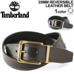ティンバーランド ベルト リバーシブル メンズ 本革 レザー B75484|大きいサイズ USAモデル ブランド Timberland|カジュアル アメカジ