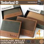 ティンバーランド 財布 二つ折り メンズ 本革 レザー USAモデル ブランド Timberland ミニ財布 二つ折り財布 アメカジ
