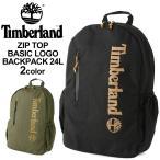 ティンバーランド リュック 24L メンズ レディース|USAモデル ブランド Timberland|リュックサック バックパック バッグ 旅行