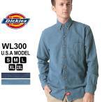 ディッキーズ Dickies デニムシャツ メンズ 長袖 大きい ワークシャツ ディッキーズ 大きいサイズ ダンガリーシャツ メンズ アメカジ ブランド