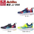 瞬足 シュンソク JJ-898/SJJ8980 [ 19.0cm〜24.5cm ]