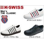 KSWISS (ケースイス) メンズスニーカー [ THE CLASSIC/ザ クラシック  ] ■24.5cm〜32.0cm