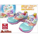 【クリアランスSALE】 魔法つかいプリキュア! 子供靴 瞬足コラボモデル C-720 [ ミント ] ●15cm〜18cm