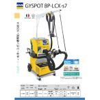 GYS スポット溶接機 GYSPOT BP-LCX-s7 020764