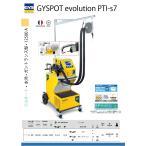GYS スポット溶接機 GYSPOT EVOLUTION PTI-s7 022188