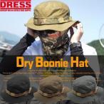 DRESS ドライブーニーハット DRY BOONIE HAT 迷彩 メンズ レディース 帽子