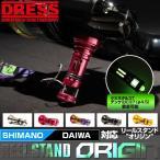 ドレス DRESS  リールスタンドオリジン DAIWA Ver.3 ブラック