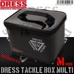 DRESSドレス タックルボックス マルチMサイズ