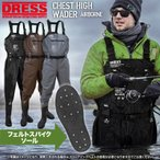 DRESS е┴езе╣е╚е╧едежезб╝е└б╝еиеве▄б╝еє CHEST HIGH WADER AIRBORNEб┌5д╚0д╬д─дп╞№д╧20╗■░╩╣▀е▌едеєе╚10╟▄бкб█