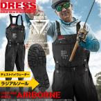 DRESS チェストハイウェーダーエアボーン CHEST HIGH WADER AIRBORNE(ラジアルソール)【5のつく日はポイント10倍】