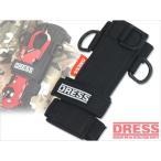 ドレス DRESS ユニバーサルホルダー ブラック