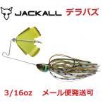 ジャッカル デラバズ SPEC-S 3/16oz HMブルーギル 119299