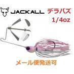 ジャッカル デラバズ SPEC-R 1/4oz セクシーピンクパール 119367