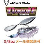 ジャッカル ドーン 3/8oz マルハタシークレットパープル 137668