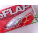 スカジットデザインズ BeFLAP ビーフラップ 24g ナイトバロン(ゴースト) 998864