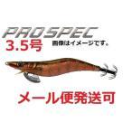 KANJI クリックス プロスペック 3.5号 66.ブラウンゴールドクリスタル 526874