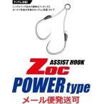 メジャークラフト ゾック パワータイプ PT20/40 #3/0 アシストフック タンデム 2セット入り 221311
