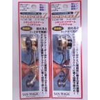 PRノッター サンキ サンマジック マキンガーZ ヘビータックル専用 L ゴールド 580988 メール便可
