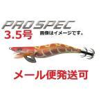 カンジインターナショナル クリックスプロ3.5 KS06RT