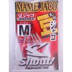 シャウト 豆ジャコ M 044539