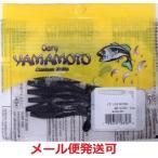 ゲーリーヤマモト 2.5インチ レッグワーム 020 ブラック(ソリッド) 103560