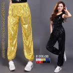 在庫限定!半額セール!スパンコールパンツ ロングパンツ ダンスパンツ 運動パンツ レデイース ボトムス ステージ衣装 ダンスウェア