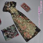 半袖チャイナドレス チャイナワンピース 旗袍 レディース 刺繍 鳳凰柄 大人シルエット エレガント ゴージャス セレブ コスプレ ステージ