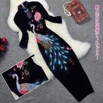 長袖チャイナドレス チャイナワンピース 旗袍 レディース 刺繍 孔雀柄 牡丹柄 大人シルエット エレガント ゴージャス セレブ コスプレ