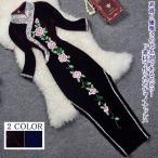 長袖チャイナドレス チャイナワンピース 旗袍 レディース 牡丹柄 ラインストーン ビジュー ゴージャス キラキラ 豪華 セレブ 大人シルエット