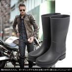 レインブーツ 雨靴 長靴 レインシューズ メンズ ラバーシューズ 雨具 エンジニアブーツ リラックス カジュアル ファッション 夏新作 梅雨