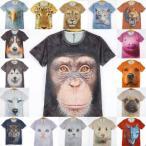 Tシャツ メンズ おしゃれ 半袖 人気 3l プリント 大きいサイズ アニマル 動物 3D Tee