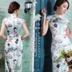 チャイナドレス シルク 花柄 ボタン柄 牡丹 大きいサイズ 短袖 春夏 ストレッチ ロング丈 セクシー