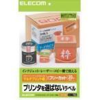 エレコム(ELECOM) フリーラベル EDT-FKM