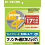 エレコム(ELECOM) 内径17mmタイプの下地が透けないDVDラベルEDT-MUDVD1S