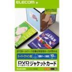 エレコム(ELECOM) DVDトールケースカード EDT-SDVDT1